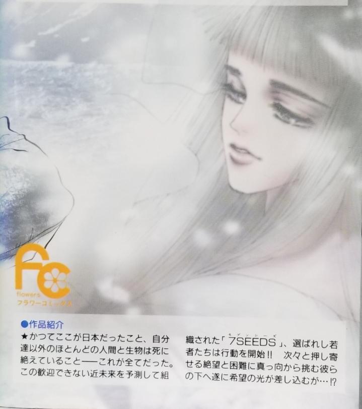 f:id:mineshizuku:20190318020535j:plain