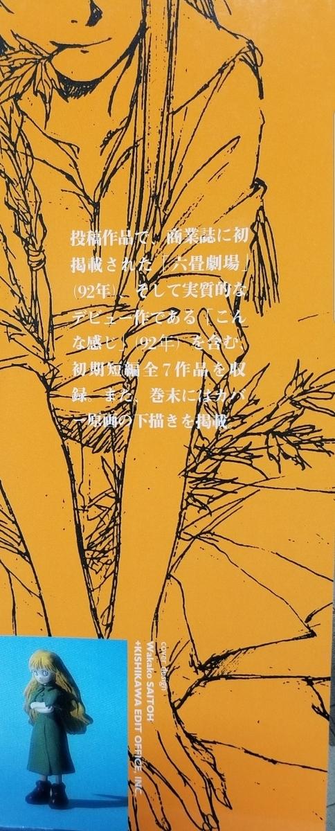 f:id:mineshizuku:20190326050759j:plain
