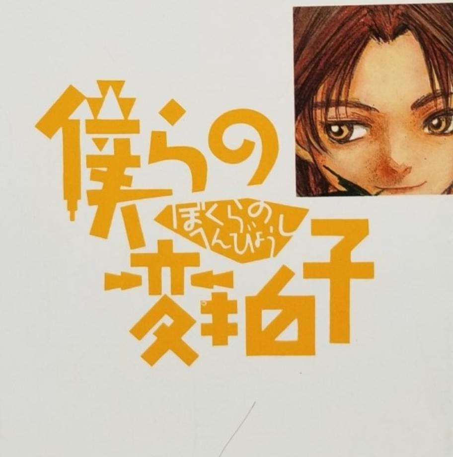 f:id:mineshizuku:20190326050834j:plain