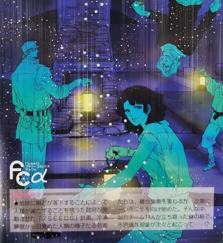 f:id:mineshizuku:20190328002531j:plain
