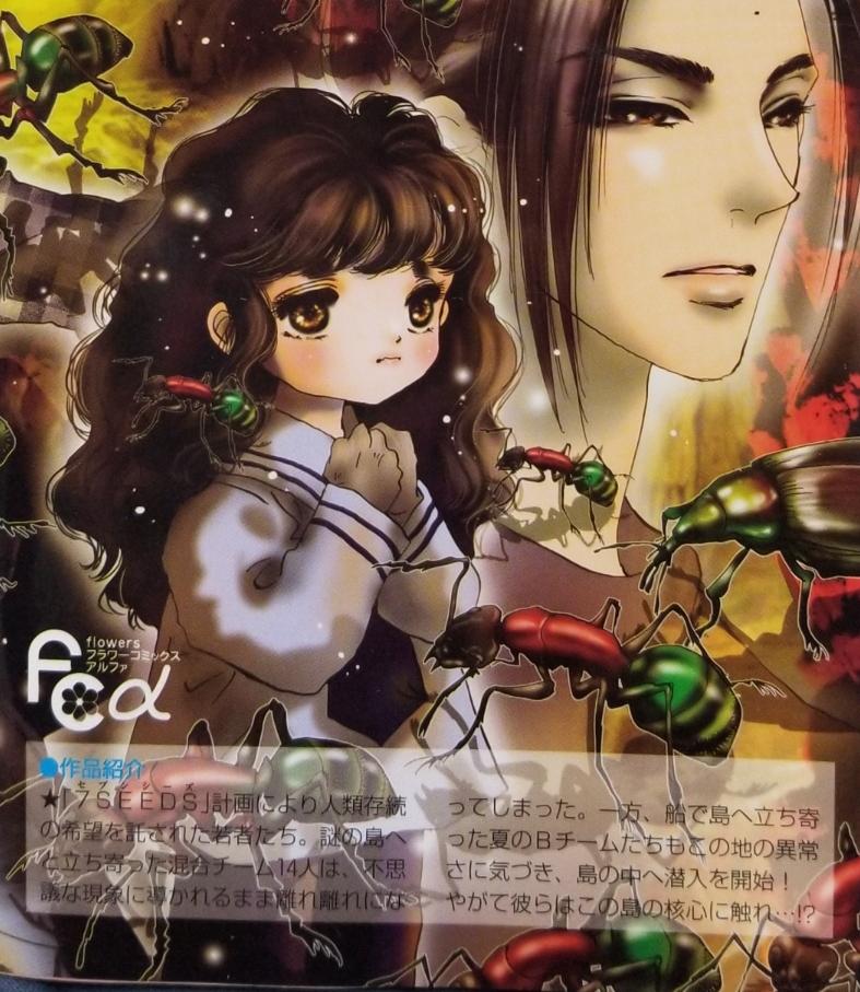 f:id:mineshizuku:20190328002801j:plain