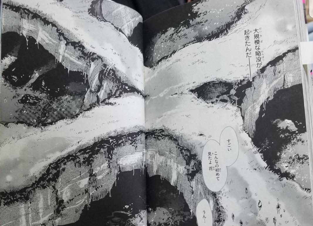 f:id:mineshizuku:20190331235419j:plain