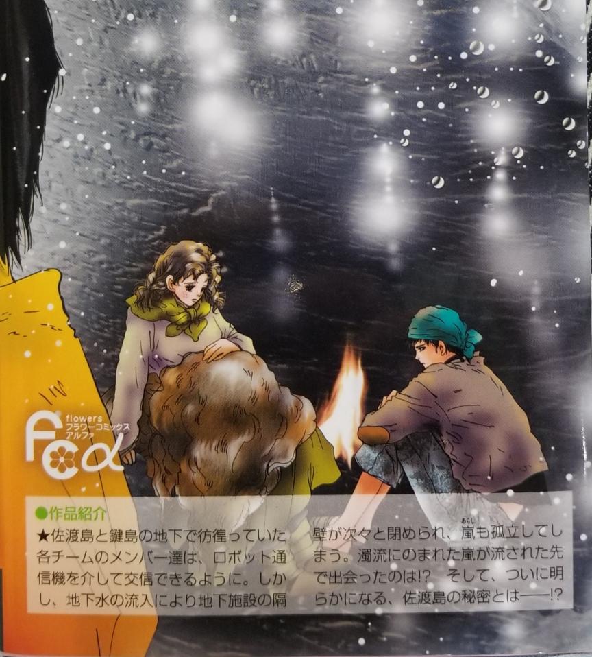 f:id:mineshizuku:20190331235919j:plain