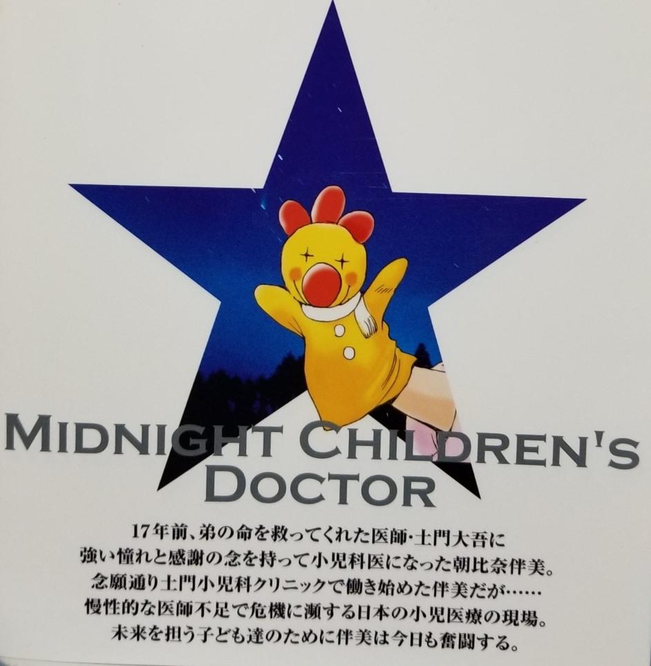 f:id:mineshizuku:20190402190820j:plain