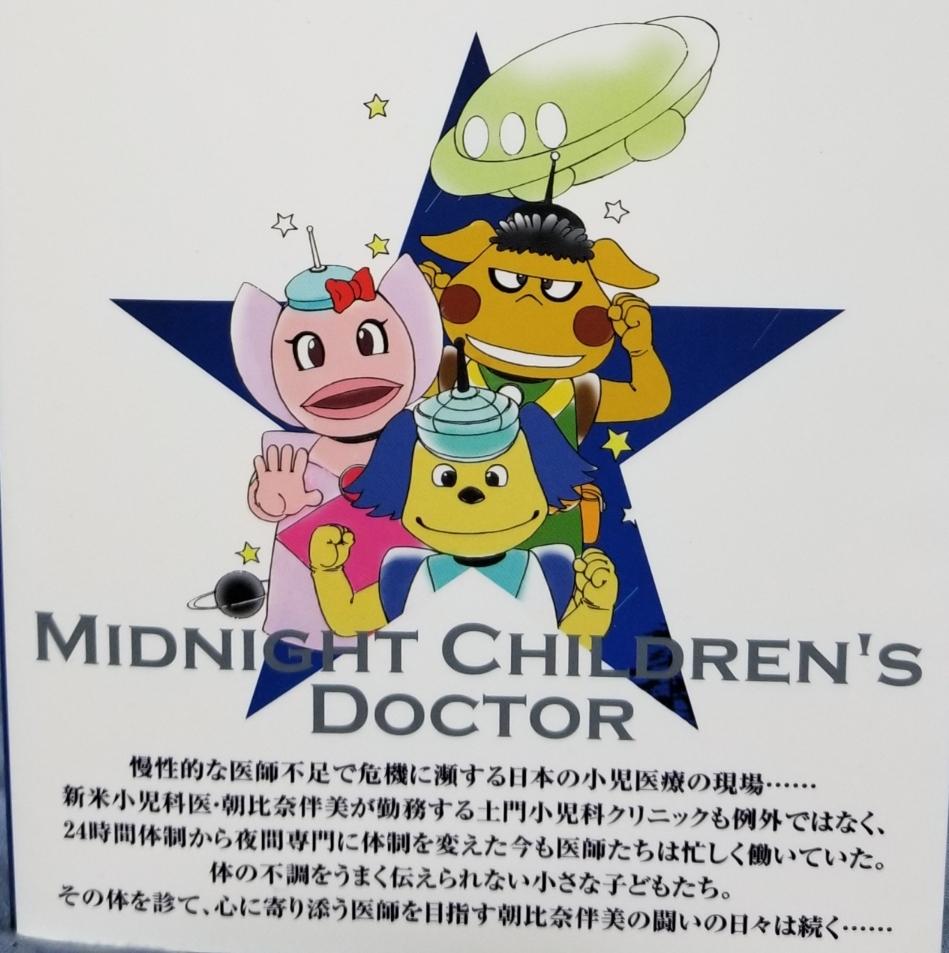 f:id:mineshizuku:20190402190947j:plain