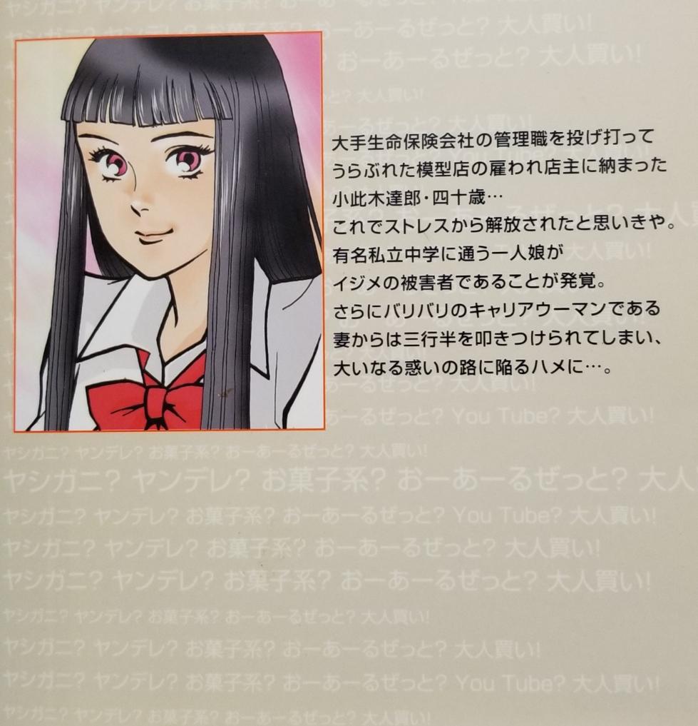 f:id:mineshizuku:20190406204801j:plain