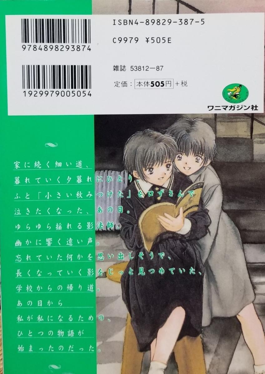 f:id:mineshizuku:20190408232127j:plain