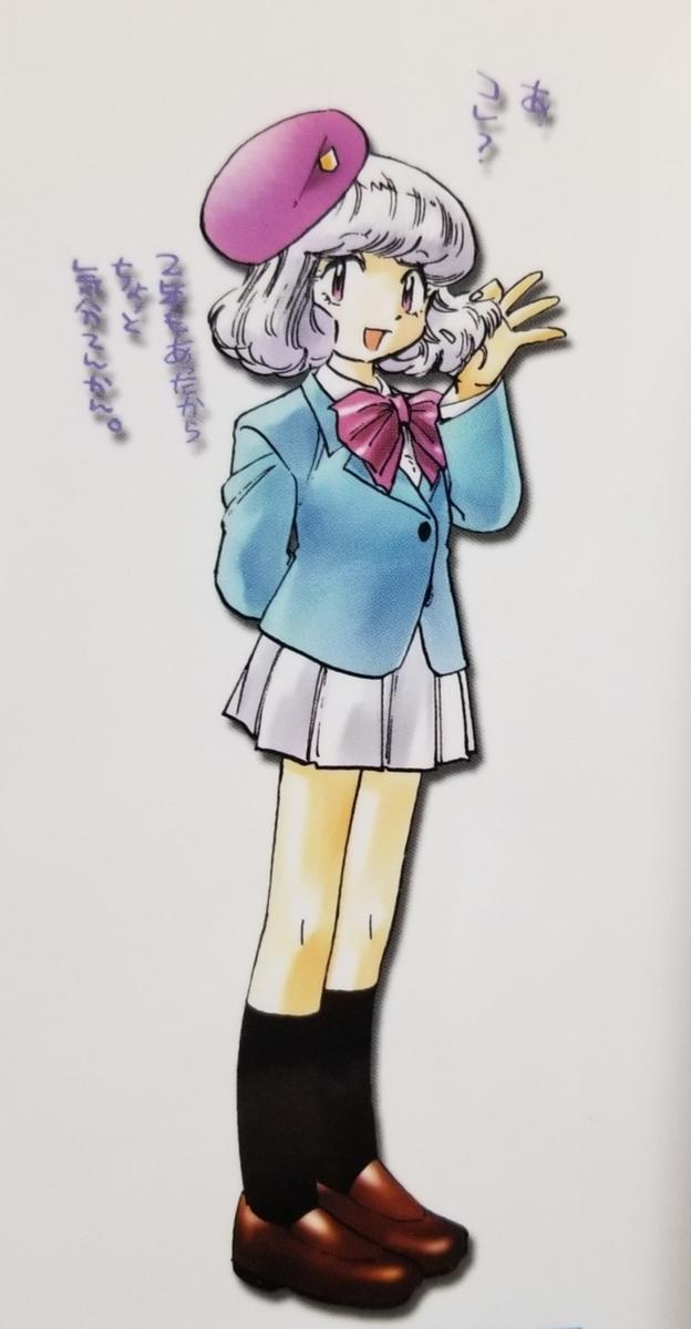f:id:mineshizuku:20190410133802j:plain