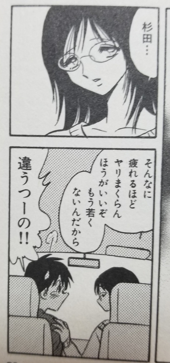 f:id:mineshizuku:20190429002324j:plain