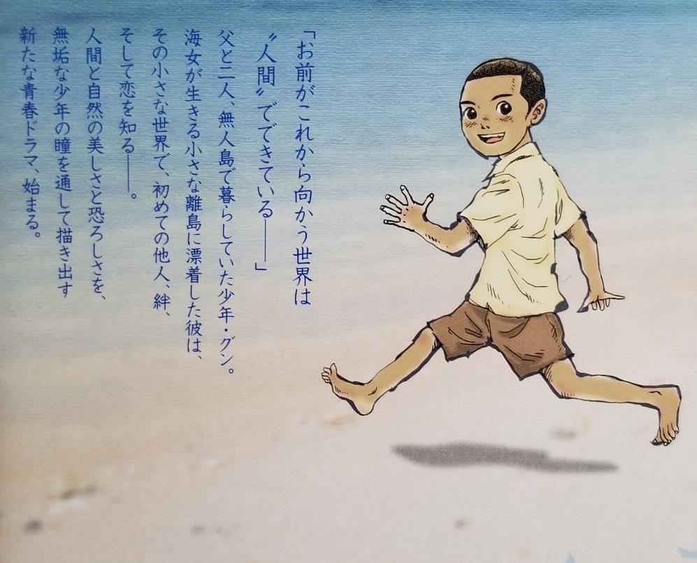 f:id:mineshizuku:20190507194521j:plain