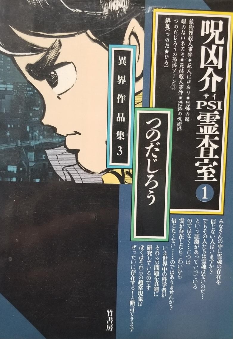 f:id:mineshizuku:20190526115349j:plain