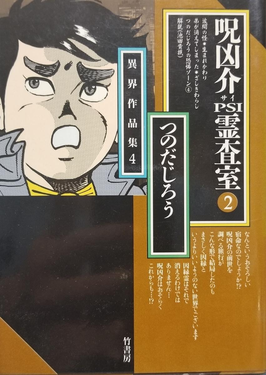 f:id:mineshizuku:20190526115655j:plain