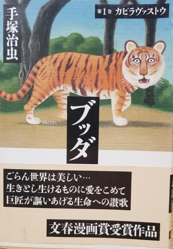f:id:mineshizuku:20190615102310j:plain