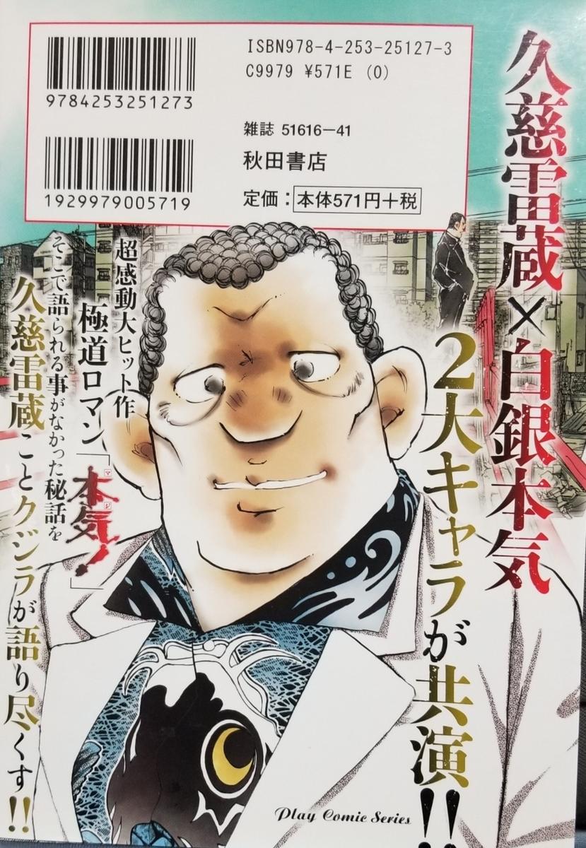 f:id:mineshizuku:20190615231218j:plain