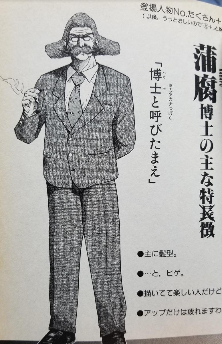 f:id:mineshizuku:20190619021446j:plain