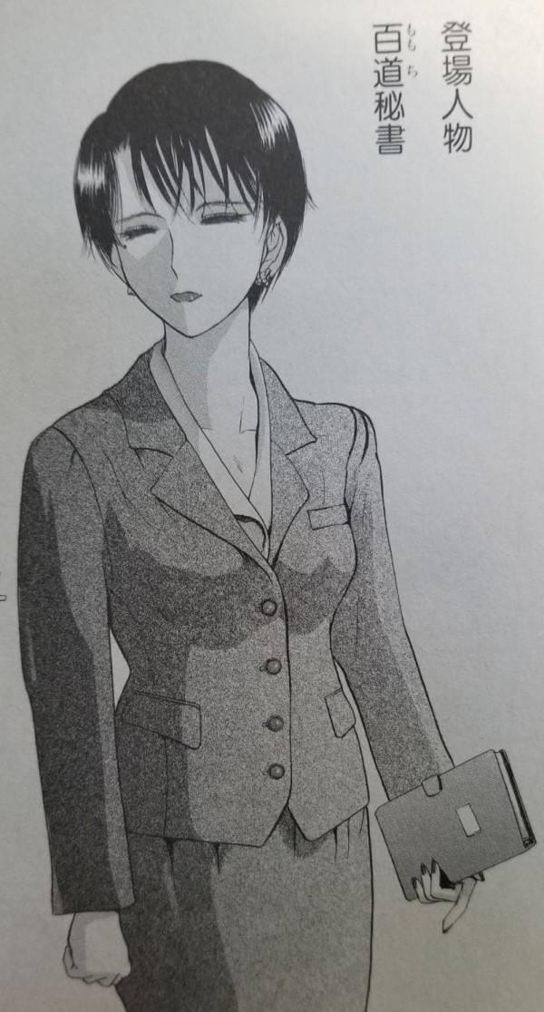 f:id:mineshizuku:20190619021551j:plain