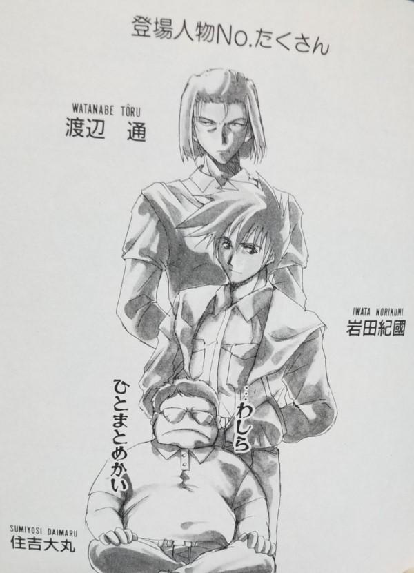 f:id:mineshizuku:20190619224012j:plain