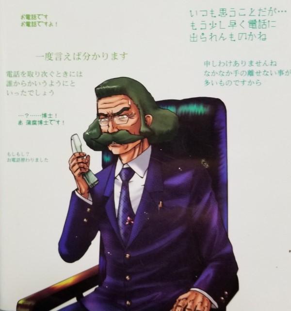 f:id:mineshizuku:20190619224106j:plain