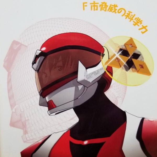 f:id:mineshizuku:20190619230521p:plain