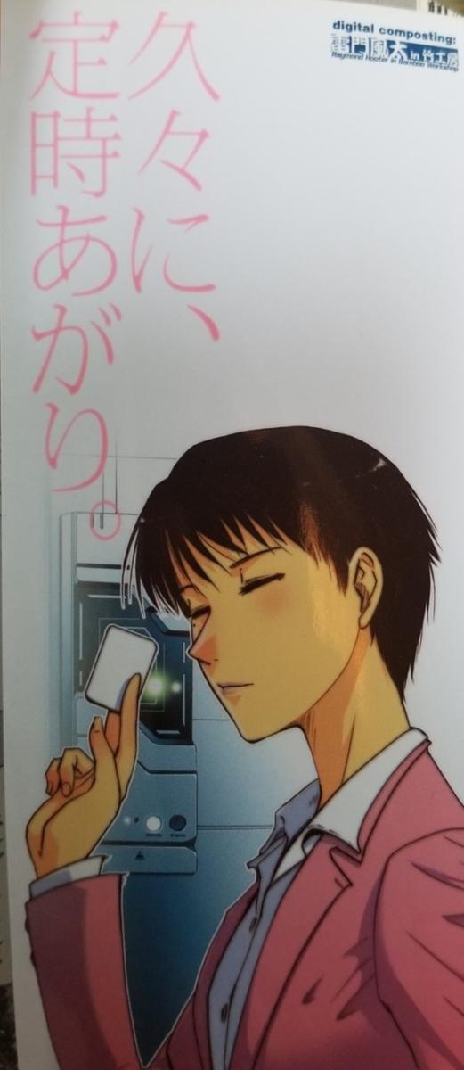f:id:mineshizuku:20190619230810p:plain