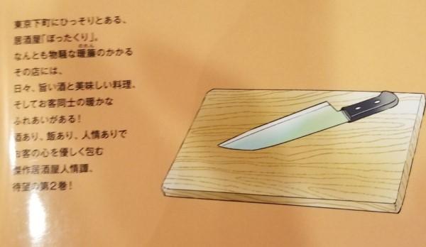 f:id:mineshizuku:20190624003037j:plain