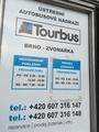 tourbus入り口