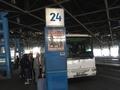 テルチ行きバス