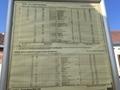 テルチバス時刻表