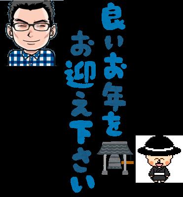 f:id:minetiru:20171231221047p:plain