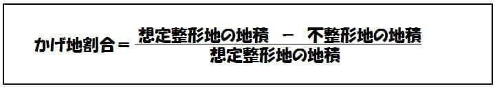 f:id:minetiru:20180206223804j:plain