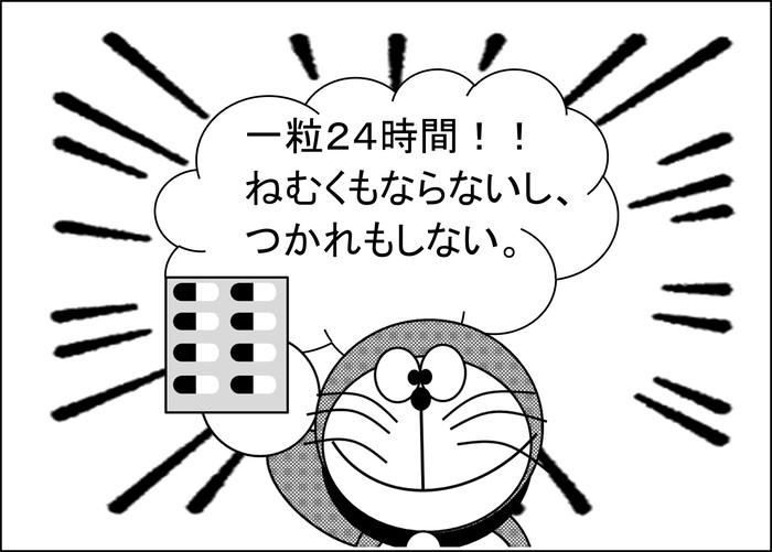 f:id:minetiru:20180410235912j:plain