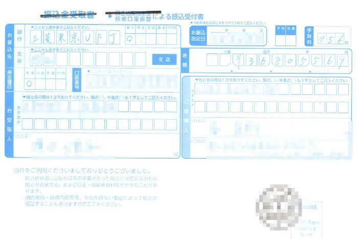 f:id:minetiru:20180810011628j:plain