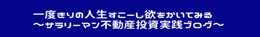 f:id:minetiru:20190312003050p:plain