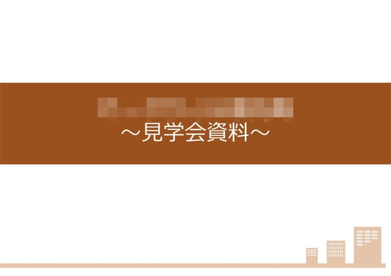 f:id:minetiru:20190904234545j:plain