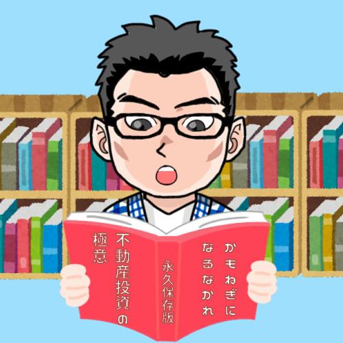https://cdn-ak.f.st-hatena.com/images/fotolife/m/minetiru/20191208/20191208184437.jpg