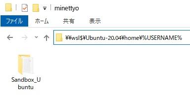f:id:minettyo:20210220214923j:plain