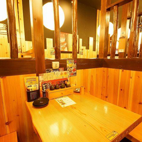 f:id:mineyantatsumi:20171224141219p:plain