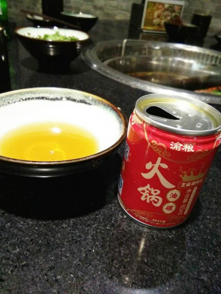 f:id:minghuabj:20170603124106j:plain