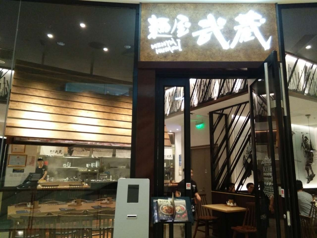 f:id:minghuabj:20170603171812j:plain