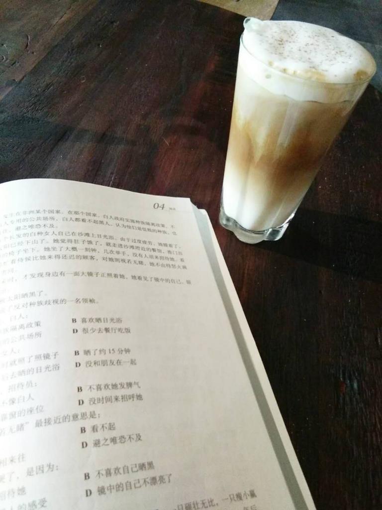 f:id:minghuabj:20170603192238j:plain