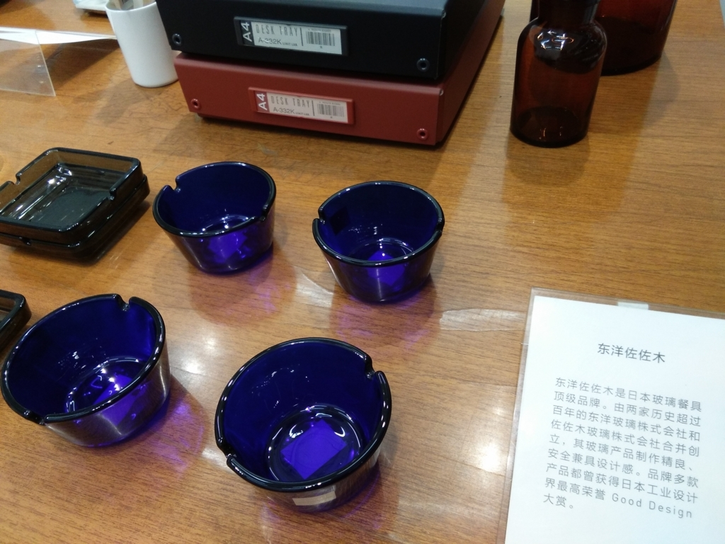 f:id:minghuabj:20170611001646j:plain