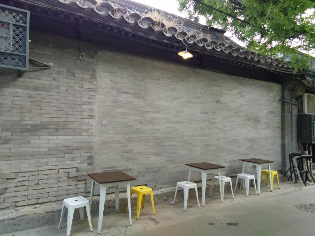 f:id:minghuabj:20170612190134j:plain