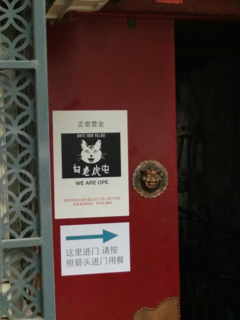 f:id:minghuabj:20170612190434j:plain