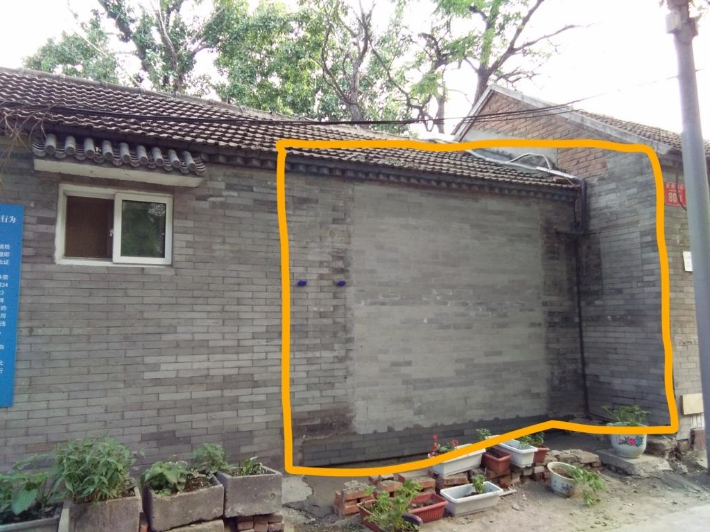 f:id:minghuabj:20170612190941j:plain