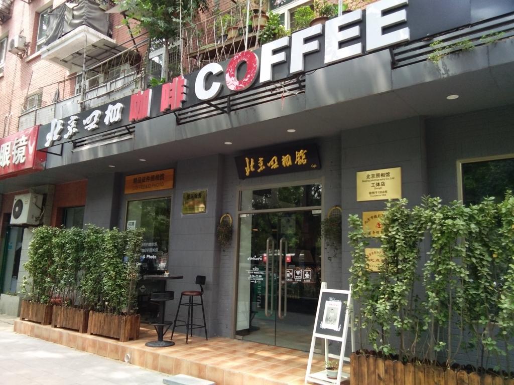 f:id:minghuabj:20170613121942j:plain