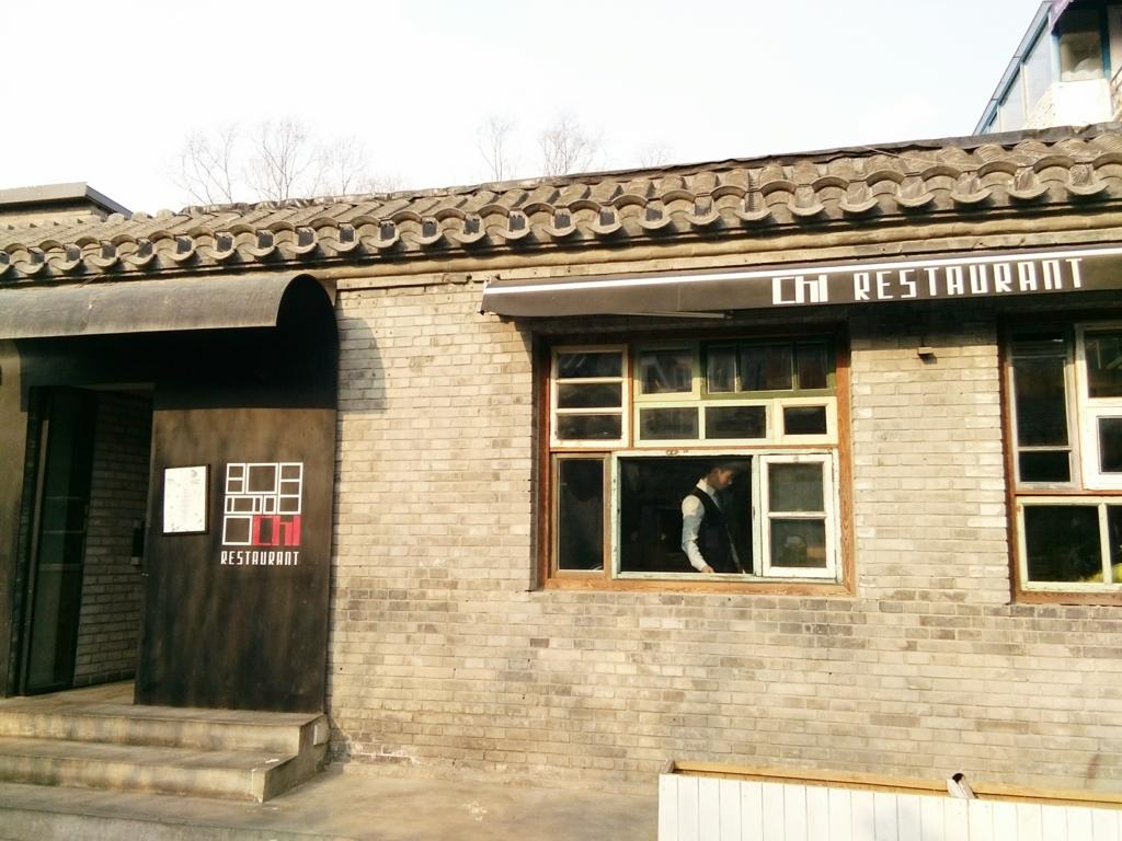 f:id:minghuabj:20170619121947j:plain