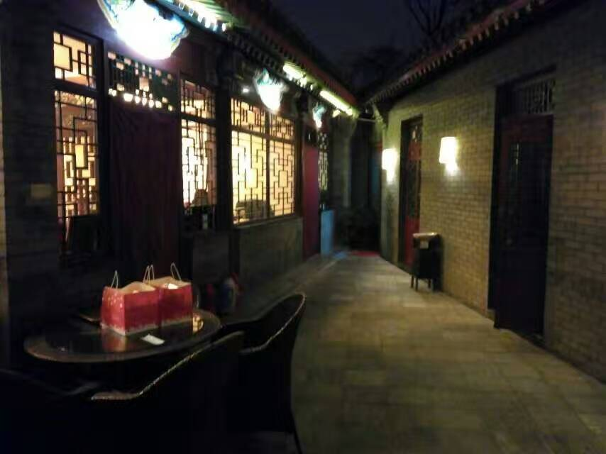 f:id:minghuabj:20170625232400j:plain
