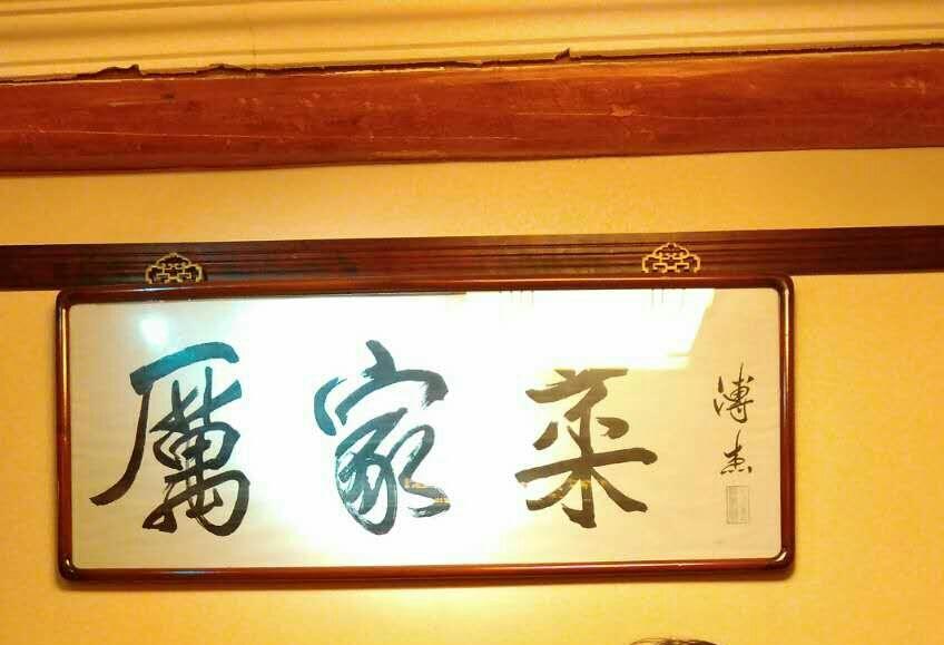 f:id:minghuabj:20170625232526j:plain