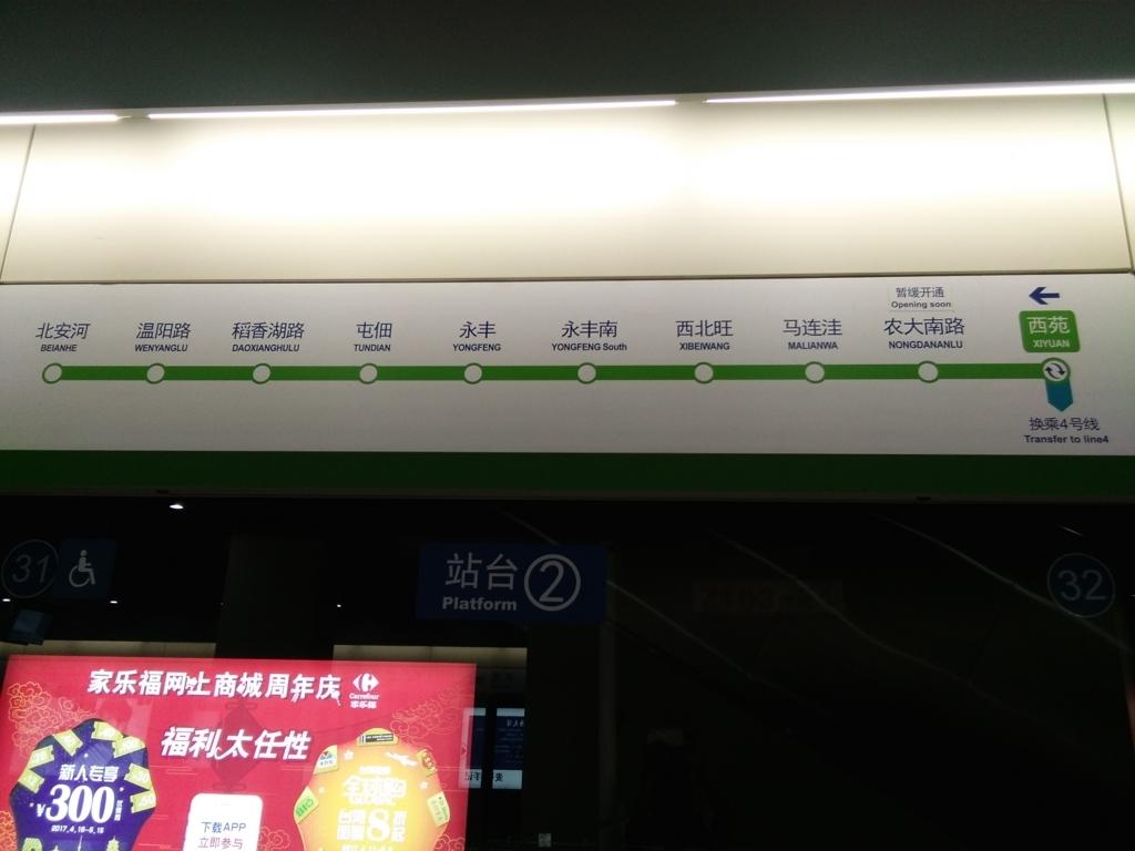 f:id:minghuabj:20170629201511j:plain