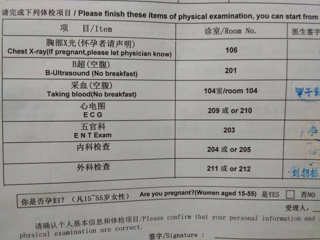 f:id:minghuabj:20170629204331j:plain
